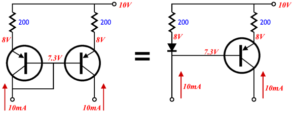 TDA7056 in addition 211 3 furthermore TDA2006 further 2n6084 144mhz Fm Power  lifier moreover Blog. on amplifier schematic